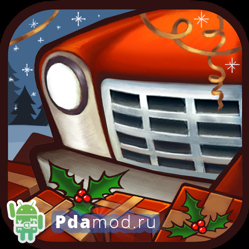 Freak Truck: Crazy Car Racing 1.1.9