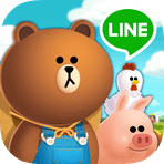 LINE BROWN FARM 2.5.6