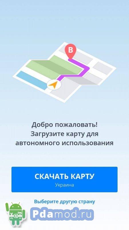 скачать gamespector на русском