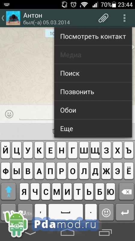 Whatsapp 2.18.302