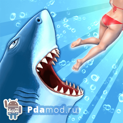 Hungry Shark Evolution 16+